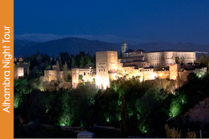 Alhambra Night Tour